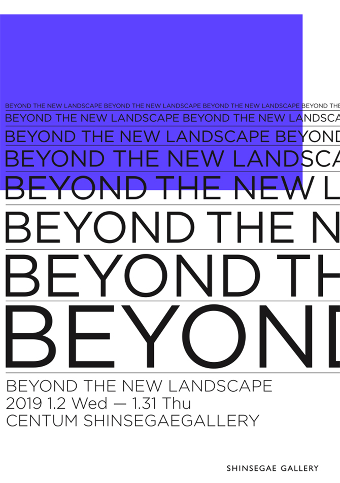 Beyond the New Landscape 썸네일 이미지