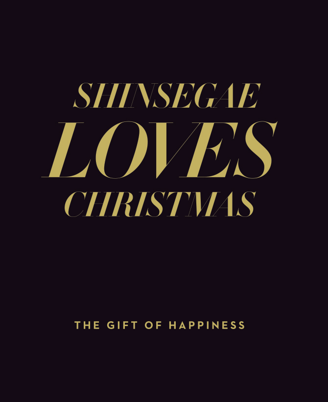 SHINSEGAE LOVES CHRISTMAS 썸네일 이미지
